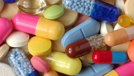 В Україні заборонили продаж одразу вісьмох препаратів: перелік
