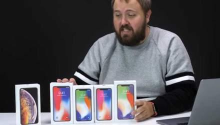 Блогер висміяв дешеві підробки на нові iPhone: кумедне відео