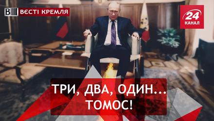Вєсті Кремля. Путін в п(р)ольоті. Мамаєво Кокоріще