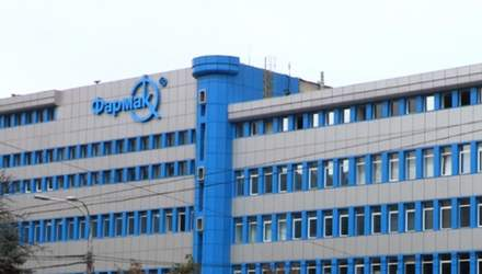 """Компанія """"Фармак"""" продовжує захищати свої права на добре відому ТМ Корвалол Corvalolum"""