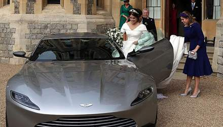 Весілля принцеси Євгенії та Джека Бруксбенка: молодята приїхали на вечірку в авто Джеймса Бонда