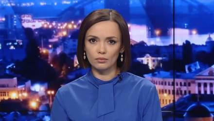Підсумковий випуск новин за 21:00: Шварценеггер в Україні. Вибухи на військовому складі