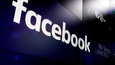 У Південній Кореї перевірятимуть витік даних майже 35 тисяч громадян через інцидент з Facebook