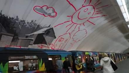 Скандал у київському метро: пасажири сприйняли малюнок на станції за вандалізм