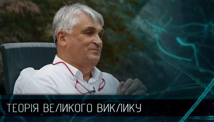 Позика – це стимул працювати, – інтерв'ю з власником топ-клініки Ярославом Заблоцьким