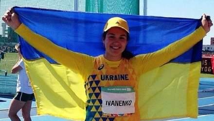 Збірна України виборола п'яте золото на юнацьких Олімпійських іграх-2018