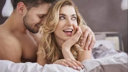 Не лише насолода: які неприємності можуть виникати через секс