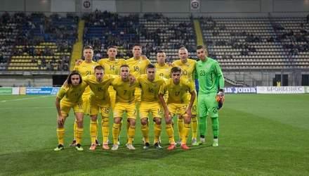 Молодіжна збірна України розгромно програла Нідерландам і вилетіла з Євро-2019