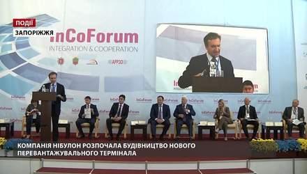 """Компанія """"НІБУЛОН"""" розпочала будівництво нового перевантажувального термінала"""