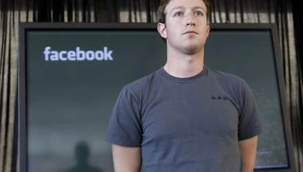 Акціонери Facebook пропонують звільнити Цукерберга з посади глави правління
