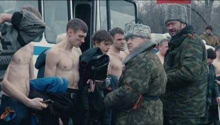"""В прокат вийшов найочікуваніший фільм """"Донбас"""": відомо, чи покажуть його в РФ"""