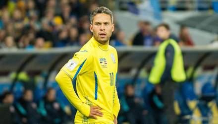 Визначився найкращий гравець збірної України в Лізі націй