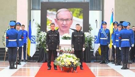 У Києві попрощалися з Олегом Базилевичем: поховали поруч з Лобановським