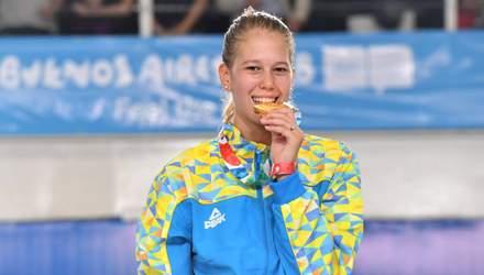 Стало відомо, хто буде прапороносцем збірної України на закритті юнацької Олімпіади-2018