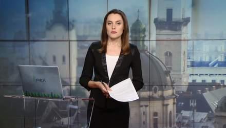 Випуск новин за 16:00: Загибель батька з сином на Черкащині. Легалізація храму в Барселоні
