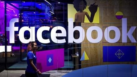 Facebook ищет менеджера по публичной политике в Украине: описание вакансии