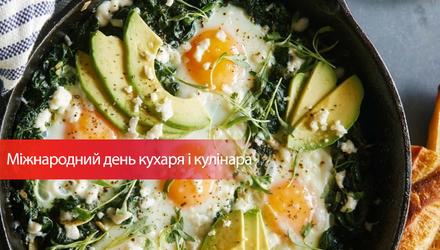 Источник вдохновения: 7 Іnstagram-страниц о завтраках и закусках
