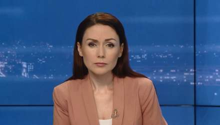Випуск новин за 20:00: Коментар Гнапа щодо нападу. Громадські бюджети