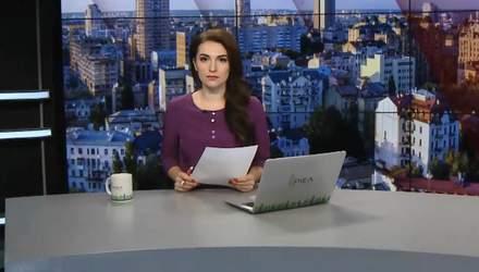Випуск новин за 09:00: Листування політв'язнів. 3D-шедеври із соломи