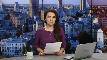 Випуск новин за 11:00: Загибель акторки Марини Поплавської. Тарифи на газ
