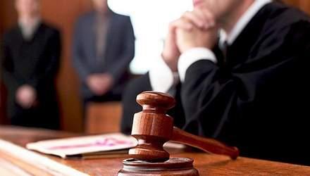 """Як проходять перевірку судді-родичі """"слуг Януковича"""""""