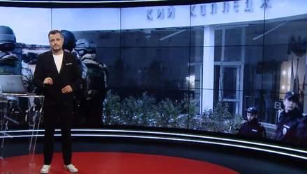 Випуск новин за 19:00: Компенсація постраждалим у Керчі. Взяття під варту Нагорного