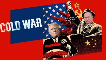 """Новая холодная война, ядерное оружие и """"психопат с бестолковым оранжевым чучелом"""""""