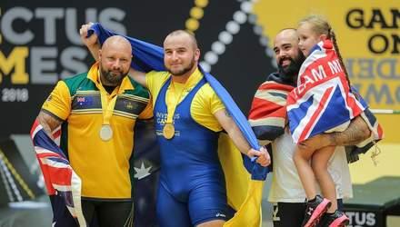 Сборная Украины выиграла третье золото на Играх Непобежденных