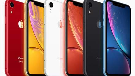 """Краще не ламати: в Apple назвали розцінки щодо ремонту """"бюджетного""""  iPhone Xr"""