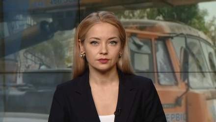 """Випуск новин за 16:00: Резолюція щодо Азовського моря. """"Золото"""" на Іграх нескорених"""