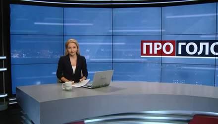 Випуск новин за 18:00: Збитки від аварії з краном у Києві. Рибальство в Азовському морі