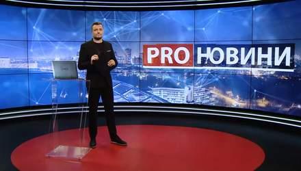 Випуск новин за 19:00: Санкції проти України. Як потрапити у Раду