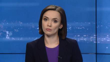 Випуск новин за 20:00: Блокування Росією українських кораблів у Азовському морі. Брехня Семочка