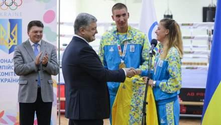 Порошенко привітав українських призерів юнацьких Олімпійських ігор-2018: фото та відео