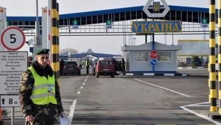 З Росії в Україну спробували провезти мертву жінку, видаючи її за живу