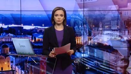 Підсумковий випуск новин за 21:00: ДТП з комунальниками на Донеччині. Фрагменти тіла Хашоггі