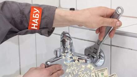 """""""Краники"""" з грошима перекривають: чому політеліта намагається дискредитувати НАБУ"""