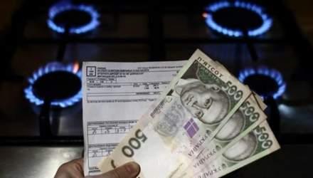 Можно ли продавать украинцам газ дешевле и куда идут эти деньги