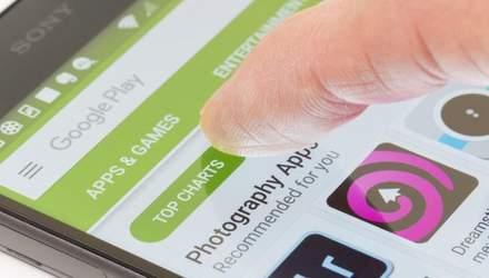 Скільки додатків з Google Play збирають про вас інформацію: шокуюча цифра