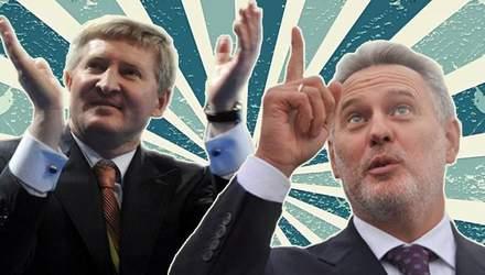 Безкарне обкрадання: як Ахметов та Фірташ наживаються на українцях