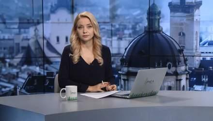 """Випуск новин за 11:00: Перемоги на """"Іграх нескорених"""". Перший сніг у Криму"""