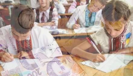 """Школа як магазин: про """"безкоштовну"""" освіту у системі тотального мовчання, цькування і поборів"""