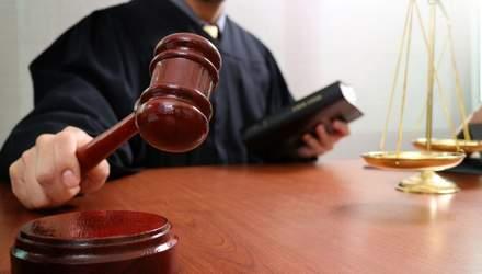 Кругова порука по-новому: як розслідують справу чинного судді Верховного суду Ольги Ступак