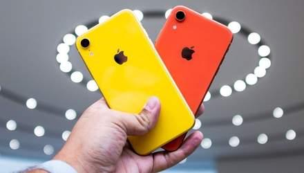 Скільки в Україні буде коштувати iPhone Xr