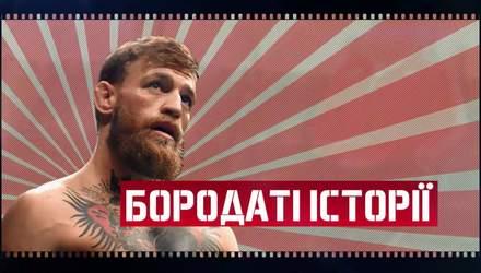 Топ-5 самых экстравагантных бород спортивного мира