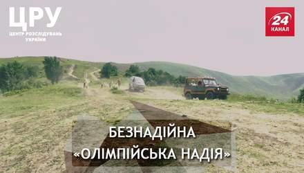 Мыльный пузырь Каськива: захваченные земли на Закарпатье могут не вернуть даже после суда