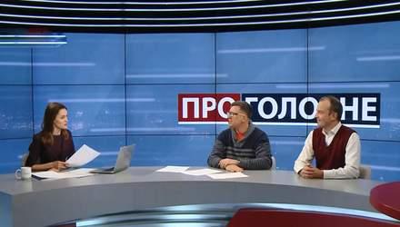 Олігархи чи політики: хто більше постраждає від санкцій Росії