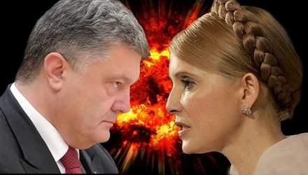 Битва титанів: який хитрий план задумали Порошенко та Тимошенко на виборах