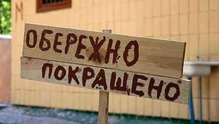 """""""Народ не той"""": в чому політики нахабно звинувачують українців"""