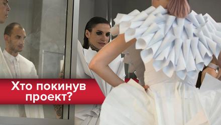 Топ-модель по-украински 2 сезон 10 выпуск: шоу покинул Дмитрий Сукач